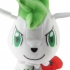 Pokemon Diamond & Pearl Mini Plush Doll: Shaymin