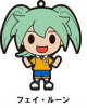 photo of Inazuma Eleven Go Trading Rubber Strap: Rune Fei