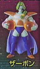 main photo of Super Modeling Soul Dragon Ball Kai: Zarbon