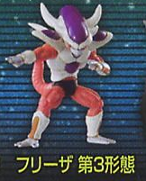 main photo of Super Modeling Soul Dragon Ball Kai: Freeza Third Form