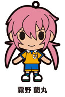 main photo of Inazuma Eleven Go Trading Rubber Strap: Kirino Ranmaru
