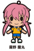 photo of Inazuma Eleven Go Trading Rubber Strap: Kirino Ranmaru