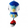 photo of Pokemon Diamond & Pearl Mini Plush Doll: Piplup