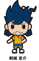 main photo of Inazuma Eleven Go Trading Rubber Strap: Tsurugi Kyousuke