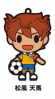 photo of Inazuma Eleven Go Trading Rubber Strap: Matsukaze Tenma