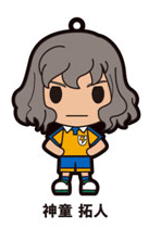 main photo of Inazuma Eleven Go Trading Rubber Strap: Shindou Takuto