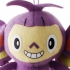 Pokemon Diamond & Pearl Mini Plush Doll: Ambipom
