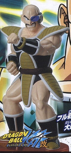 main photo of Real Works Dragon Ball Kai Chapter of Saiyan of Gene: Nappa