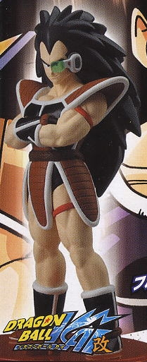 main photo of Real Works Dragon Ball Kai Chapter of Saiyan of Gene: Raditz