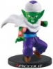 photo of Dragon Ball Kai Deformation Chapter of Looming: Piccolo