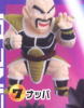 photo of Dragon Ball Kai Deformation Chapter of Looming: Nappa