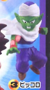main photo of Dragon Ball Kai Deformation Chapter of Looming: Piccolo