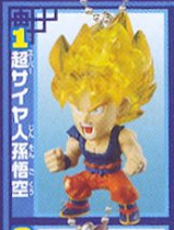 main photo of Dragon Ball Kai Led Light KeyChain: Son Goku Super Saiyan