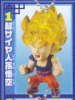 photo of Dragon Ball Kai Led Light KeyChain: Son Goku Super Saiyan