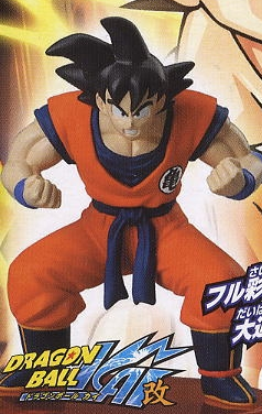 main photo of Real Works Dragon Ball Kai Chapter of Saiyan of Gene: Son Goku