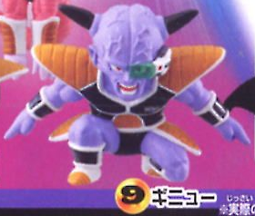 main photo of Dragon Ball Kai Deformation Chapter of Looming: Ginyu
