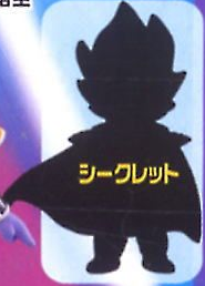 main photo of Dragon Ball Kai Deformation Chapter of Looming: Figure Secret Ver.