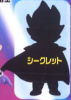 photo of Dragon Ball Kai Deformation Chapter of Looming: Figure Secret Ver.