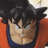 Real Works Dragon Ball Kai Chapter of Saiyan of Gene: Son Goku