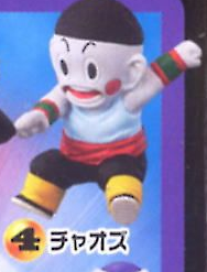 main photo of Dragon Ball Kai Deformation Chapter of Looming: Caos