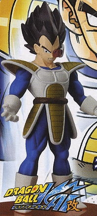 main photo of Real Works Dragon Ball Kai Chapter of Saiyan of Gene: Vegeta