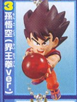 main photo of Dragon Ball Kai Led Light KeyChain: Son Goku Red Ball Ver.