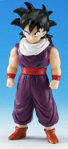 main photo of Dragon Hero Series Son Gohan