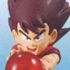Dragon Ball Kai Led Light KeyChain: Son Goku Red Ball Ver.
