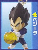 main photo of Dragon Ball Kai Led Light KeyChain: Vegeta