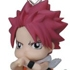 Fairy Tail Mini Deformed Figure Series Part 2: Natsu Dragneel