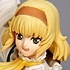 Tales of the Abyss One Coin Grande Figure Collection: Natalia Luzu Kimlasca Lanvaldear Special Weapo