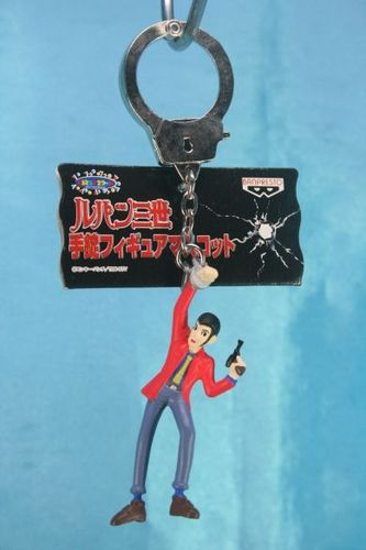 main photo of Banpresto Lupin the 3rd Handcuffs Keychain Keyring Figure Arsene Lupin 3