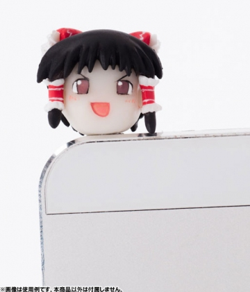 main photo of Yukkureimu Earphone Jack Accessory