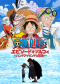 One Piece Episode of Luffy: The Hand Island Adventure