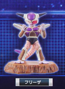 main photo of Super Modeling Soul Dragon Ball Kai Ginyu Special Corp. of fear: Freeza