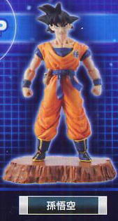 main photo of Super Modeling Soul Dragon Ball Kai Ginyu Special Corp. of fear: Son Goku