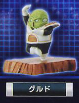 main photo of Super Modeling Soul Dragon Ball Kai Ginyu Special Corp. of fear: Guldo