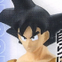 Real Works Dragon Ball Kai Warriors of the World Hen: Son Goku