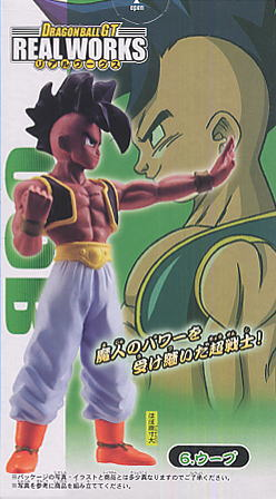 main photo of Real Works Dragon Ball GT: Oob