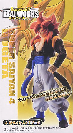 main photo of Real Works Dragon Ball GT: Gogeta SSJ4