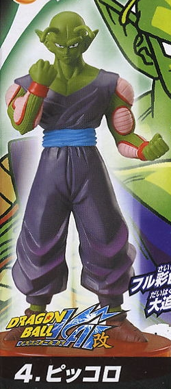 main photo of Real Works Dragon Ball Kai Frieza Transformation of the Threat: Piccolo