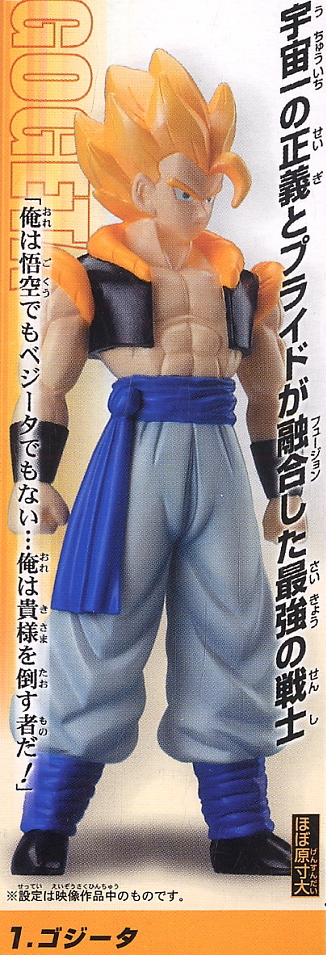 main photo of Real Works Dragon Ball Kai Warriors of the World Hen: Gogeta
