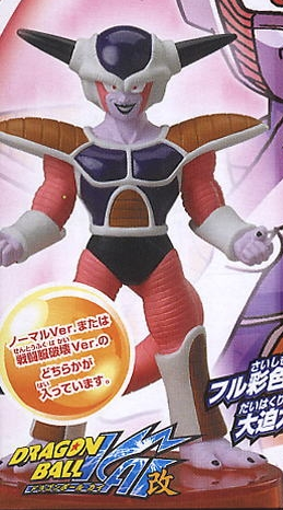 main photo of Real Works Dragon Ball Kai Frieza Transformation of the Threat: Freeza