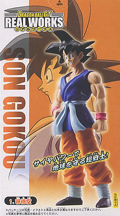 main photo of Real Works Dragon Ball GT: Son Goku
