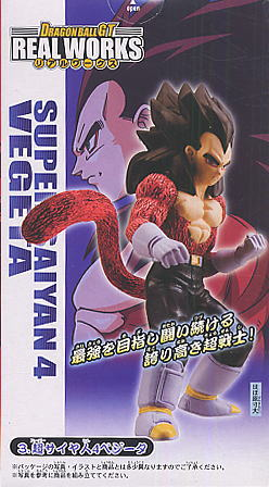 main photo of Real Works Dragon Ball GT: Vegeta SSJ4