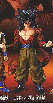 main photo of Real Works Dragon Ball Selection Genealogy of Super Fighters: Son Goku SSJ4