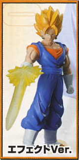 main photo of Real Works Dragon Ball Z Chapter of Saikyo VS Saikyo!: Vegetto B Ver.
