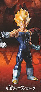 main photo of Real Works Dragon Ball Selection Genealogy of Super Fighters: Vegeta Super Saiyan