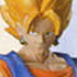 Real Works Dragon Ball Z Chapter of Saikyo VS Saikyo!: Vegetto B Ver.