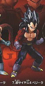 main photo of Real Works Dragon Ball Selection Genealogy of Super Fighters: Vegeta SSJ4